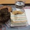 ミスド129円ドーナツ食べ比べ第2話!あの裏メニューも!11種類おいしいのはどれだ⁈