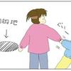 長男(発達障がい)の幼少期・2