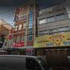大阪市浪速区のプランはヤミ金ではない正規のローン会社です。