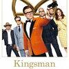 『キングスマン:ゴールデンサークル』鑑賞記:エロ・グロ・コメディ・アクション全部詰まった娯楽作