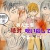 【カクヨム】『お盆特別小説・あんたを絶対呪い殺してやるっ!』公開しました!