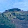箱根の大文字山