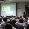 特別展記念講演会「幕府軍制改革と幕末の動乱」が行われました