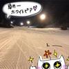【岐阜県 スキー場】ホワイトピアたかすゲレンデレポ★2020年1月9~13日★ちょっと鷲ヶ岳スキー場【スノーボード・ポータブル電源】
