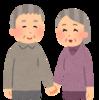 明石家サンタ~80才で恋人いるおばあちゃんの女としての現役感が半端ない!