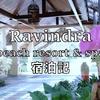 パタヤ【ラヴィンドラ・ビーチリゾート&スパ】広々プールにサンセットビーチでのんびり家族時間
