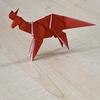 折り紙 ランベオサウルス