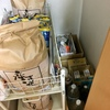 備蓄食料品の収納と見直し。収納場所が難しい。