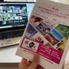 第13回鯖江市地域活性化プランコンテストがキックオフ