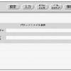 エレクトーンのスタイルファイル(失敗)