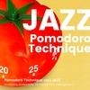 【配信アルバム】ポモドーロ・テクニック 生産性アップ25分の時間管理術 vol.1 JAZZ