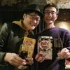 名古屋めしスナック菓子とワインのイベントに行って来た!