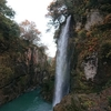 手取峡谷 と 綿ケ滝