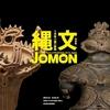 犇めく観客!!「縄文―1万年の美の鼓動」展(東京国立博物館平成館)を見に行った。