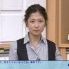 桑子真帆アナウンサー出演番組情報(12月12日〜12月19日)
