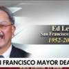 法則? バチが当たった? そんなことを言ってはなりませぬ。サンフランシスコのリー市長、急死。