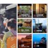 公認民泊サイトSTAY JAPANの割引クーポンを掲載!宿泊するなら民泊が安い!