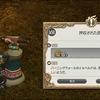 【FF14】新生エオルゼア冒険記(295)「クエスト:押収された武器」