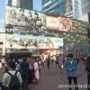 東京旅行 3日目 3