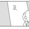 【漫画】1話目コメント返し&あとがき