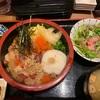 長島海陸食堂TAGIRUBAでランチに茶ぶり入り海鮮ちらし丼定食を食す!!