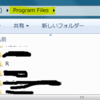 windows環境でのRStan実行時エラー(Error in system(cmd, intern = !verbose) : 'C:/Program' not found)の対処法
