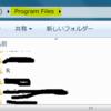 windows環境でのRStan実行時エラー(Error in system(cmd, intern = !verbose) : 'C:/Program' not found)の対処法