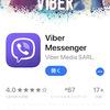 「Viber Out」か、「Googleハングアウト」か、決め手に欠ける