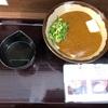 恵比寿の香川一福でカレーうどん