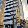 12/XX スーパーホテル出雲駅前