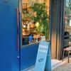 東京三軒茶屋の「DESK LABO」と、PAPYRUSリングノート。