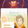 【雑談】トレーナー激減してない?