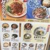 お久しぶりな冷かけうどん♪(´ε` )@丸亀製麺 アリオ札幌店