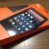 Amazonサイバーマンデーセールで『Fire 7 タブレット(Newモデル)』を買いました