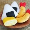 ダイソーのフェルトで作るおにぎり・エビフライ・卵焼き|作り方
