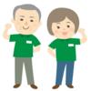 介護士の職業は何歳まで?70歳近くまで働ける理由をしまぞーが解説!