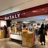 東京駅の「EATALY」~こんなところに本場イタリアが・・・