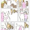馬の社会は人間社会以上に厳しい⁉