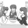 #45 鍋と奉行/悪魔A型 死神B型
