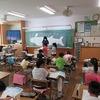 1年生:授業参観の準備