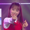 18.07.01 SBS inkigayo 今月の少女 yyxy (LOONA yyxy) - love4eva