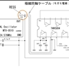 デジタルグラフィックイコライザ DEQ2496の修理 −その9−