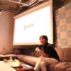 gumi CEO国光 宏尚さんをゲストにWAVE Meetupを開催しました