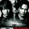 映画『HiGH&LOW THE RED RAIN』
