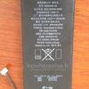 5.5型iPhone6のバッテリーは2915mAhで確定か〜新たな写真が再び同容量を示す