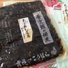 天然酵母で昆布を発酵!?「こうはらの舞昆」は佃煮の味が濃くてびっくり!