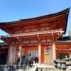 【奈良観光】2018/3/10 志賀直哉邸、ささやきの小径、春日大社
