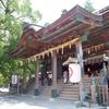 香川県の縁切り神社を紹介!