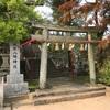 【福岡県苅田町】大原八幡神社