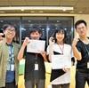 サイボウズサマーインターン2018 報告その6 〜Webサービス開発コース(Garoon)